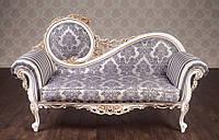 """Классическая, кушетка, банкетка """"Софа"""" в стиле Барокко для дома, салона красоты, офиса. Из натурального дерева"""