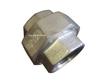 Американка з нержавіючої сталі 2 1/2 дюйма з внутрішньою різьбою