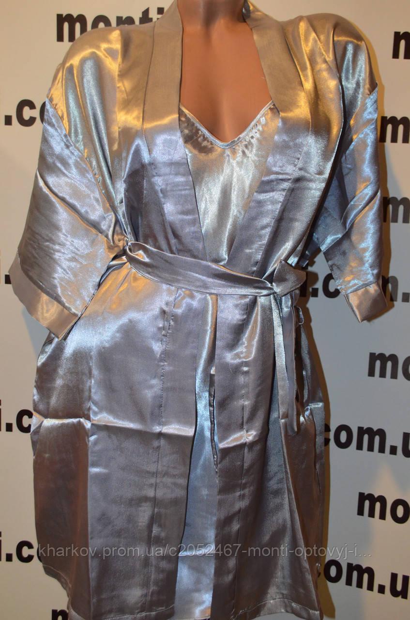 Атласный комплект халат с пеньюаром размер XХL