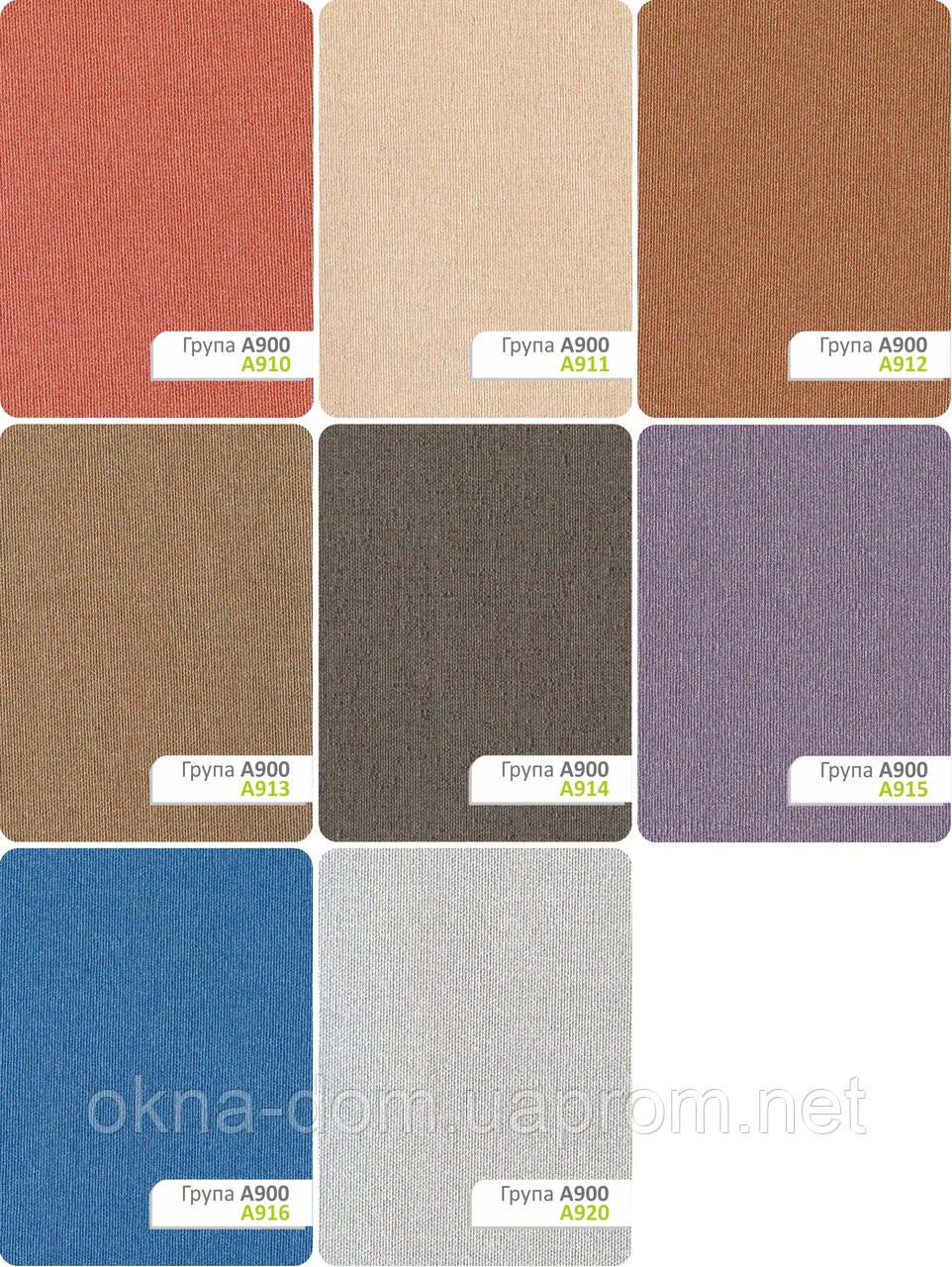 """Выбор ткани """"Albedum"""" А-900"""