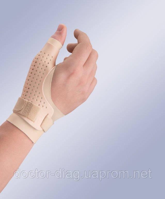 Orliman Шина для иммобилизации большого пальца Orliman FP-74