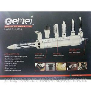 Воздушный стайлер для волос 7 в 1 Gemei GM-4836