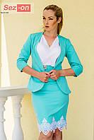 Костюм женский пиджак + юбка с кружевом - Бирюзовый