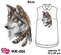 Водорастворимый флизелин с рисунком Волк ФЖ-006