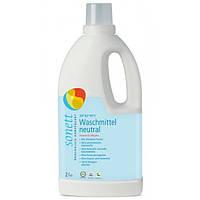 Sonett Жидкое средство для стирки цветного и белого белья Sonett Нейтральная серия (2 л)