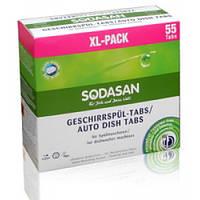 Sodasan Таблетки для посудомойки Sodasan 55 шт. (2455)