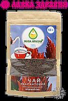 Амарантовый чай, 50 г, Жива Крапля
