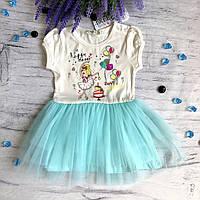 Летнее платье на девочку Breeze 150 Размер 92 см, 98 см, 104 см, 110 см