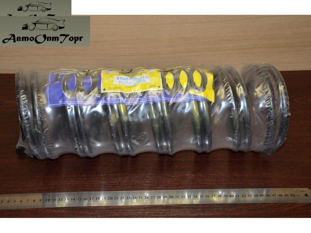 Пружины передние ВАЗ 2108, 2109, 21099, Орел; (комплект)