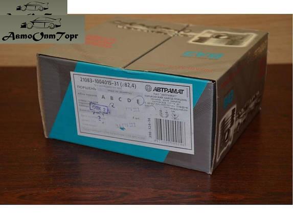 Поршни ВАЗ 21083 82.4 группа E, F2130002077, Автрамат, F2130002077; (комплект), фото 2