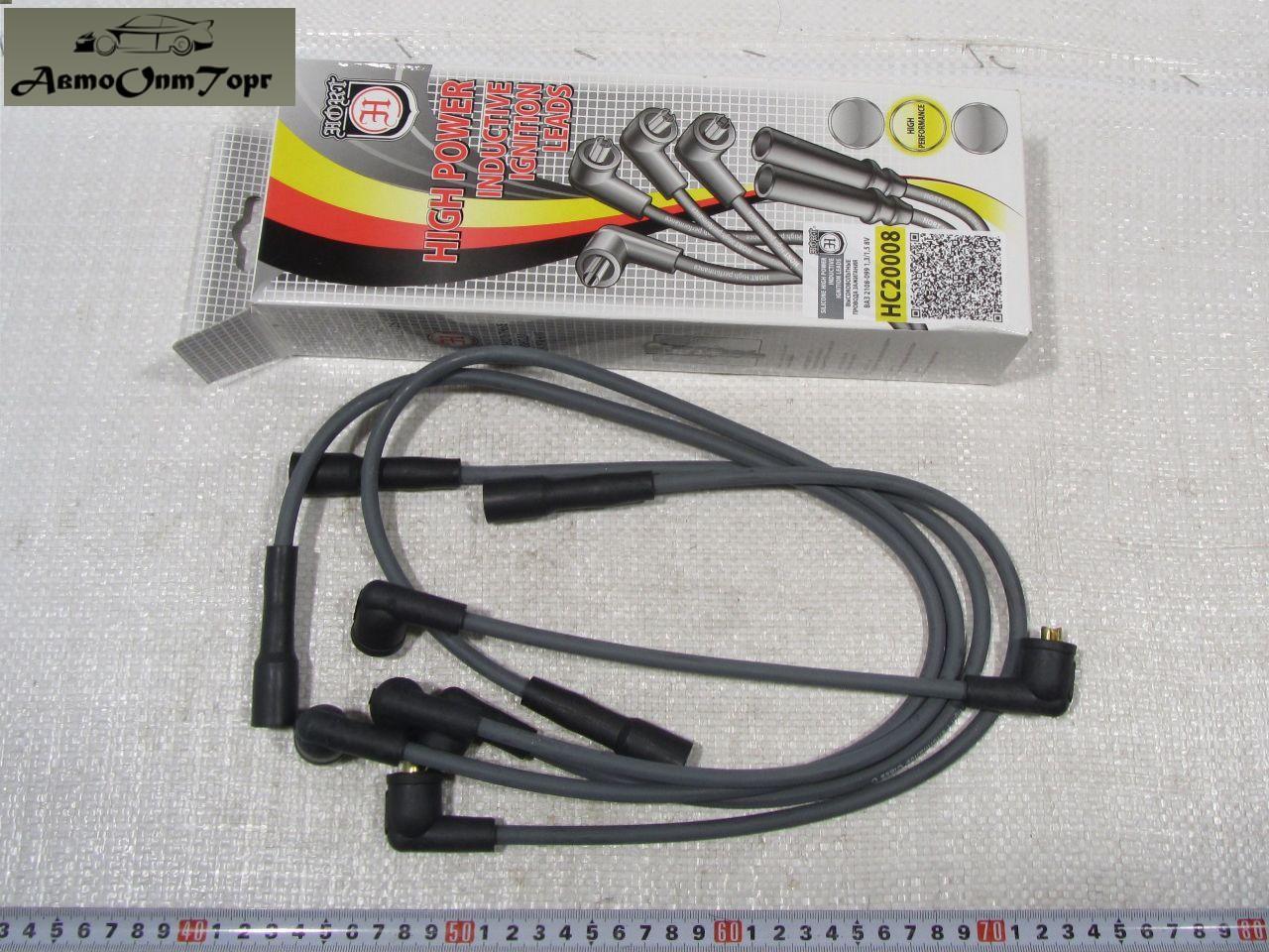 Провода высоковольтные ВАЗ 2108, 2109, 21099 бронепровода Hort
