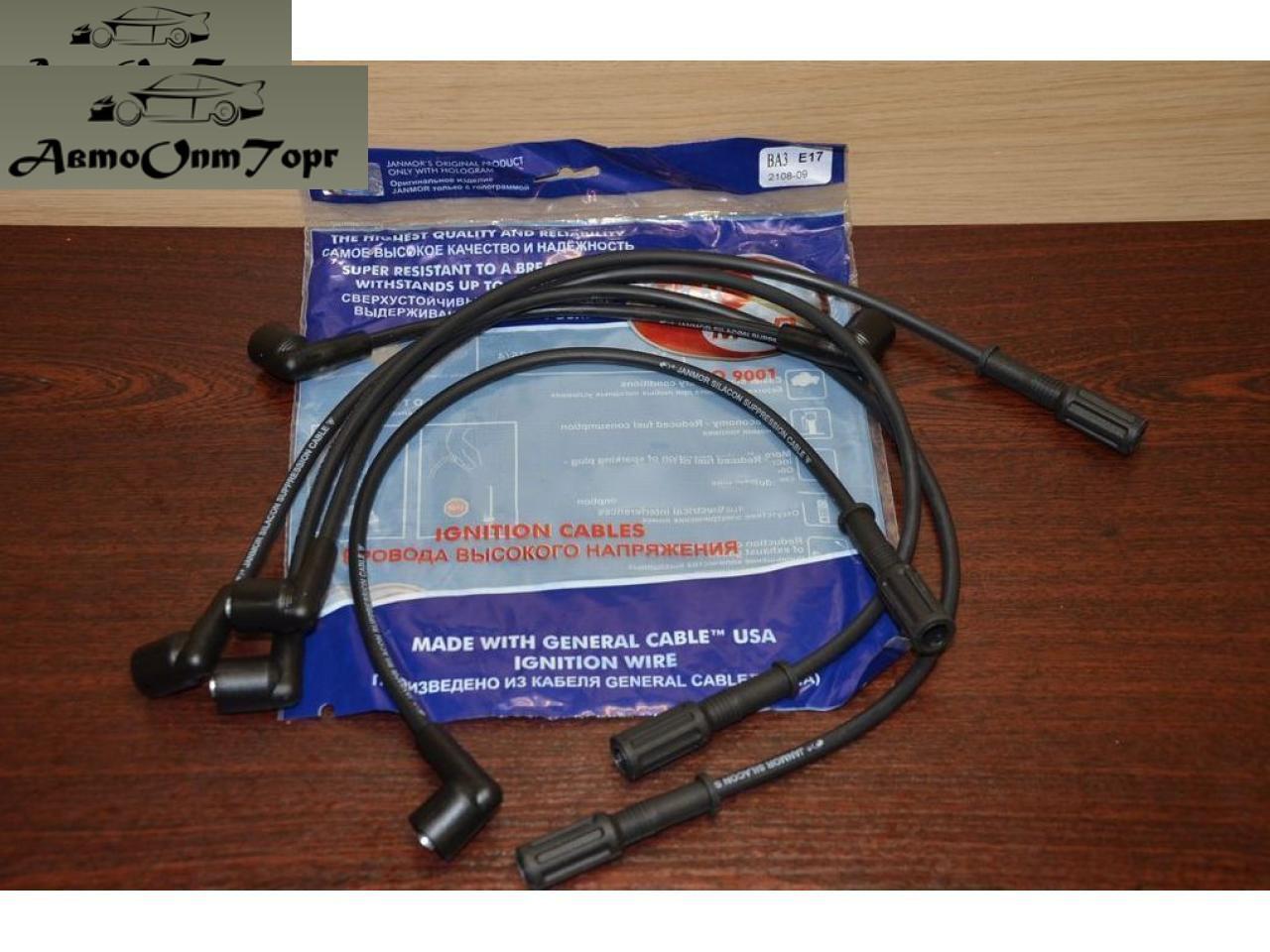 Провода высоковольтные ВАЗ 2108, 2109, 21099 бронепровода Jan-Mor