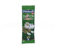 Крекер для кроликов длинношерстных Vitakraft emotion (Витакрафт эмоушн) 2 шт