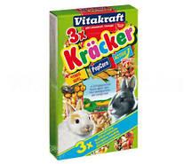 Крекер для кроликов с овощами и попкорном Vitakraft Kracker (Витакрафт) 3 шт