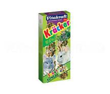 Крекер для шиншилл травы Vitakraft Kracker (Витакрафт) 2 шт