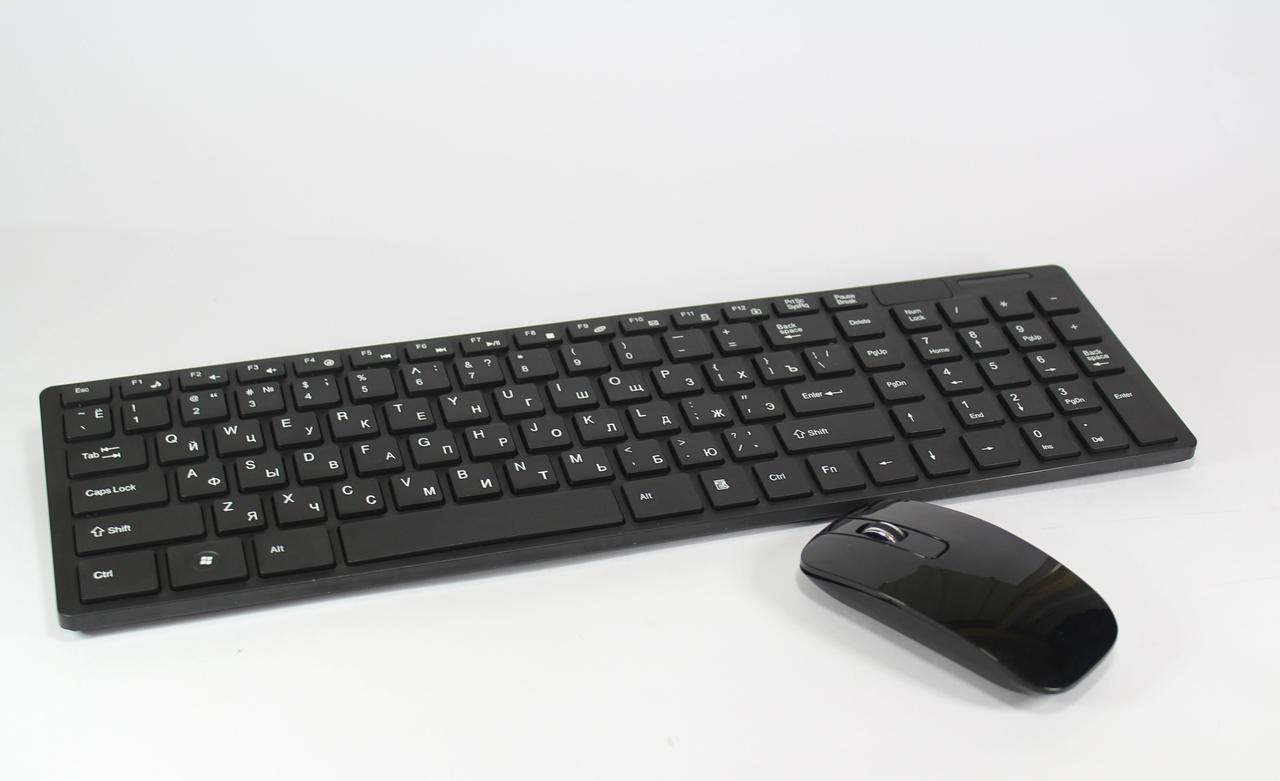 Беспроводной комплект клавиатура/мышь UKC K06
