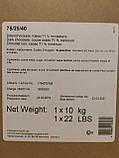 Шоколад справжній без домішок чорний 71% Schokinag (Німеччина) 1 кг в каллетах, фото 3