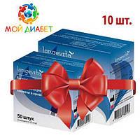 Тест-полоски Longevita 10 упаковок по 50 шт.