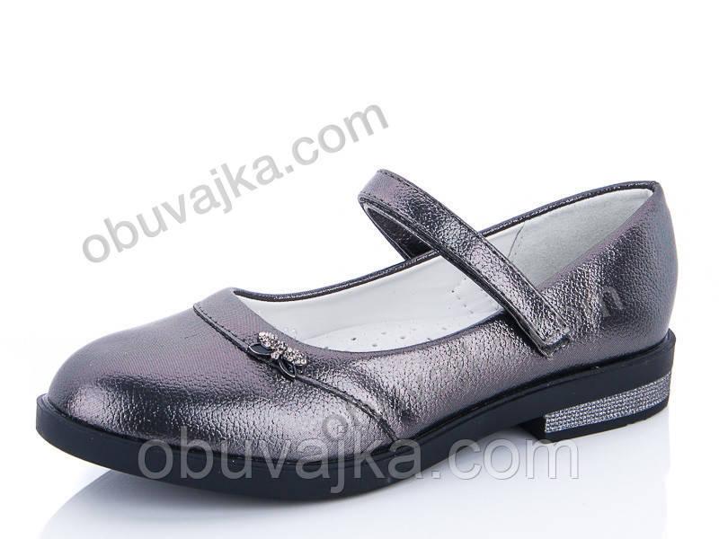 Школьная обувь Модные туфли для девочек от фирмы KLF(32-37)