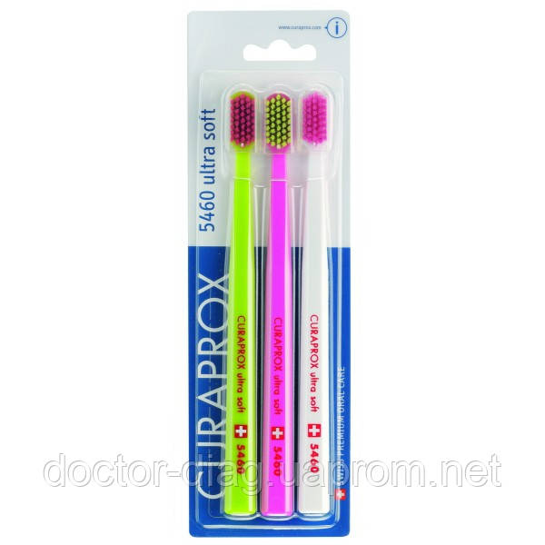 Curaprox Набор из трех зубных щеток Curaprox CS 5460/3 Ultra Soft