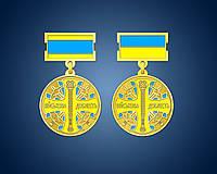 """Медаль """"ВІЙСЬКОВА ДОБЛЕСТЬ""""  2"""
