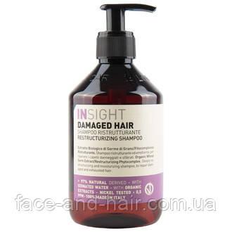 Кондиционер для восстановления поврежденных волос Insight Damaged conditioner 1000 мл