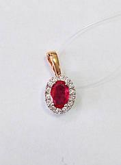 Підвіска золота з діамантами і рубіном П120-0024