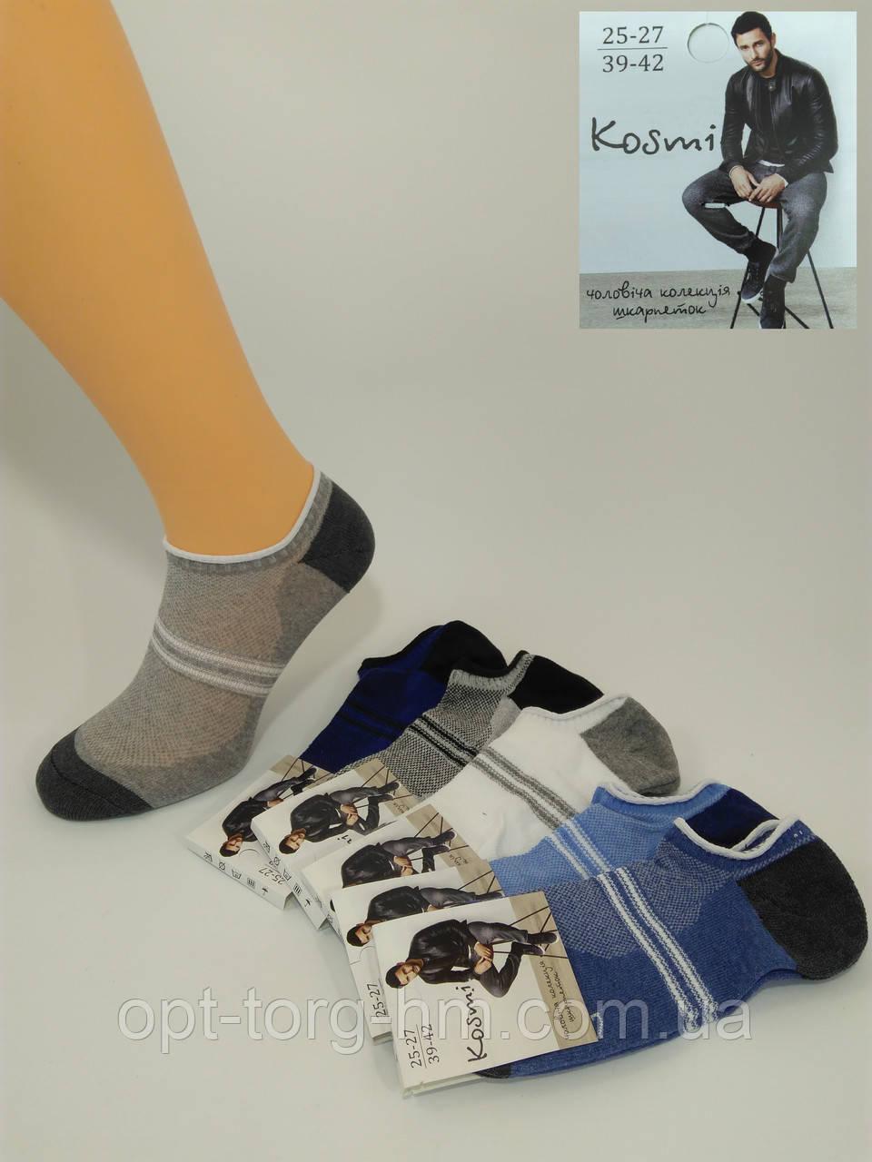 Мужские следы  Коsmі 25-27 (39-42 обувь)