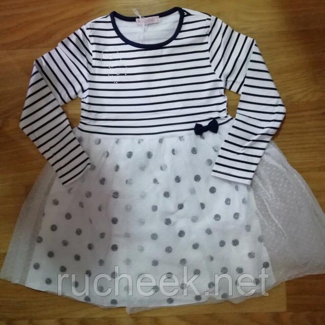 Нарядное детское платье для девочки рост 122 - 128  Emma Girl 7796