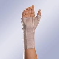 Orliman Ортез лучезапястного сустава и первого пальца кисти Orliman MFP-80