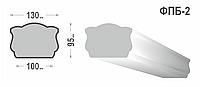 Перила балюстрады ФПБ-2