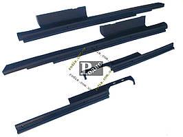 Накладка порога комплект (4 шт.) ВАЗ 2107