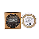 Гидрогелевые патчи для глаз с золотом и черным жемчугом PETITFEE Black Pearl & Gold Hydrogel Eye Patch, 60 шт, фото 3