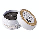Гидрогелевые патчи для глаз с золотом и черным жемчугом PETITFEE Black Pearl & Gold Hydrogel Eye Patch, 60 шт, фото 2