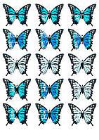 Съедобная печать на вафельной бумаге Бабочки (13)