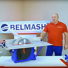 Комбинированный станок БЕЛМАШ SDMR-2500