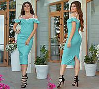 Женский стильный сарафан  БМ149960, фото 1