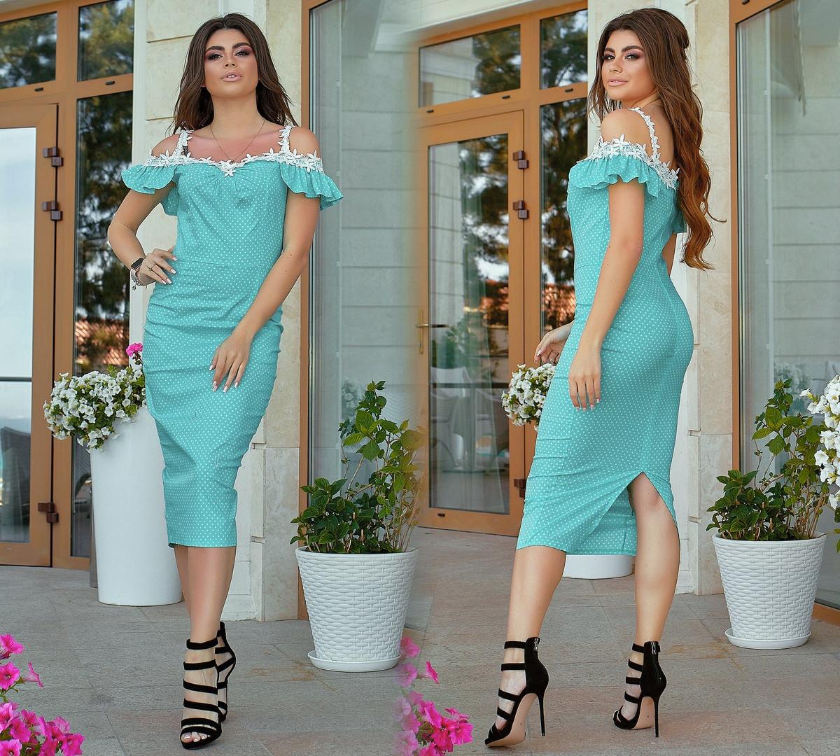 Женский стильный сарафан  БМ149960