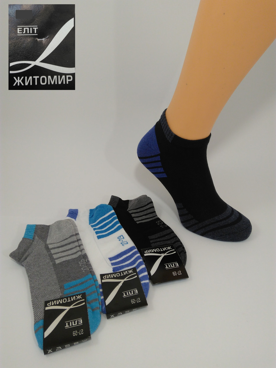 Мужские носки спорт сетка 27-29 (41-44ОБУВЬ)