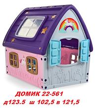 ДОМИК 22-561 разборной