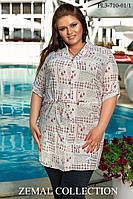 Блуза-туника женская батал свободная рукав 3/4 на пуговицы 50,52,54,56,58р БЕЛАЯ в якоря