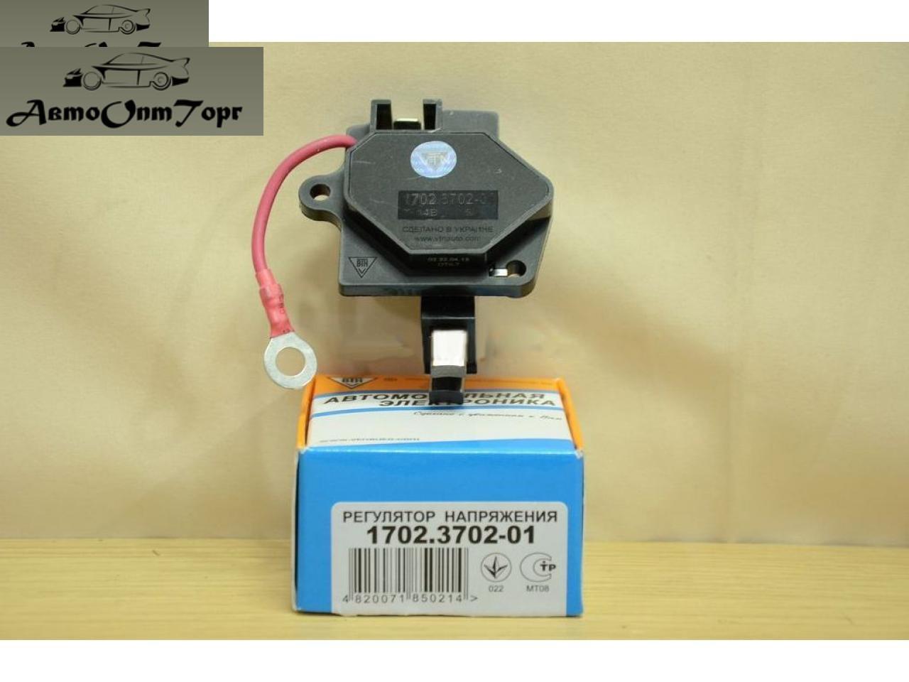 Регулятор напряжения ВАЗ 2108, 2109, 21099 реле зарядки старого образца ВТН