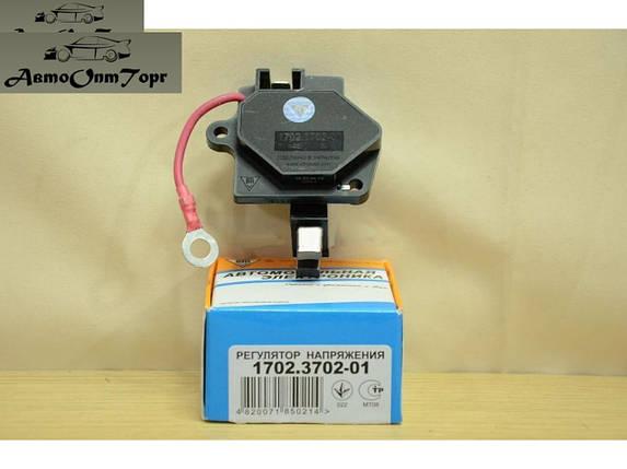 Регулятор напряжения ВАЗ 2108, 2109, 21099 реле зарядки старого образца ВТН, фото 2