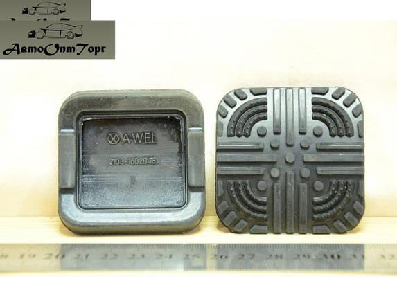 Резинка педали ВАЗ 2108, 2109, 21099 БРТ, фото 2