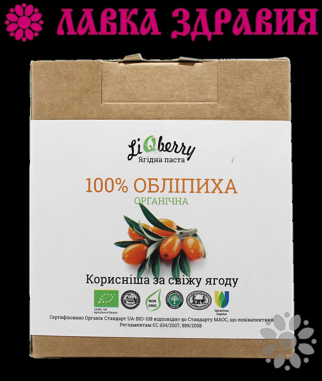 Облепиховая паста «LiQberry», 550 мл