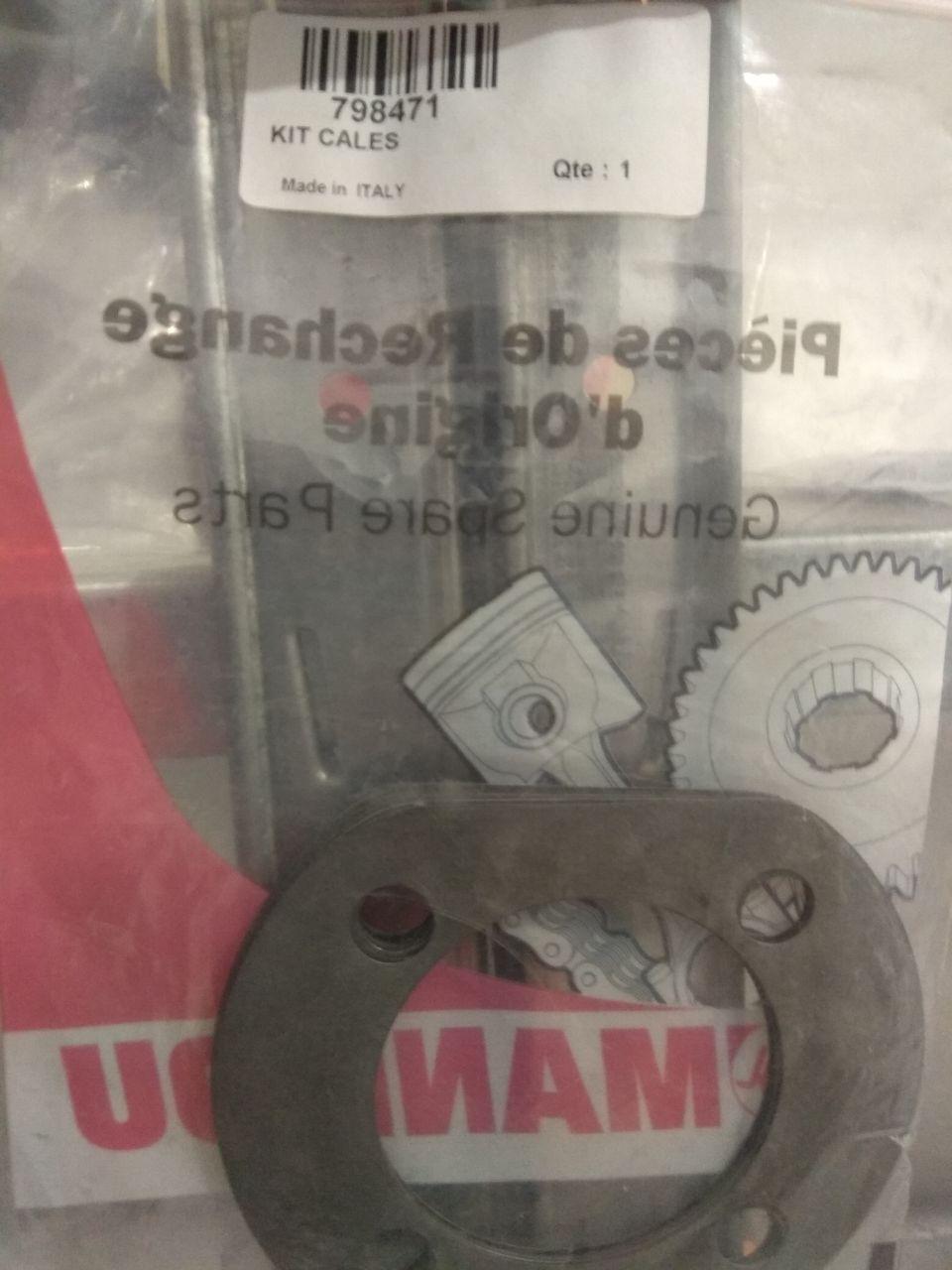 798471 Пластины шкворня регулировочные комплект Manitou (Маниту) (оригинал)