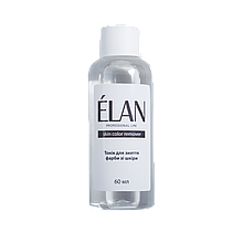Remover ELAN Professional line
