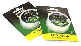 Поводочный материал Climax CULT Flexi Chod 20м