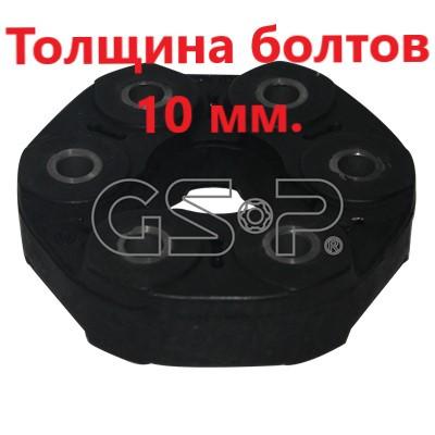 Муфта кардана GSP диаметр 110мм (толщина болтов 10мм,либо болты под 16