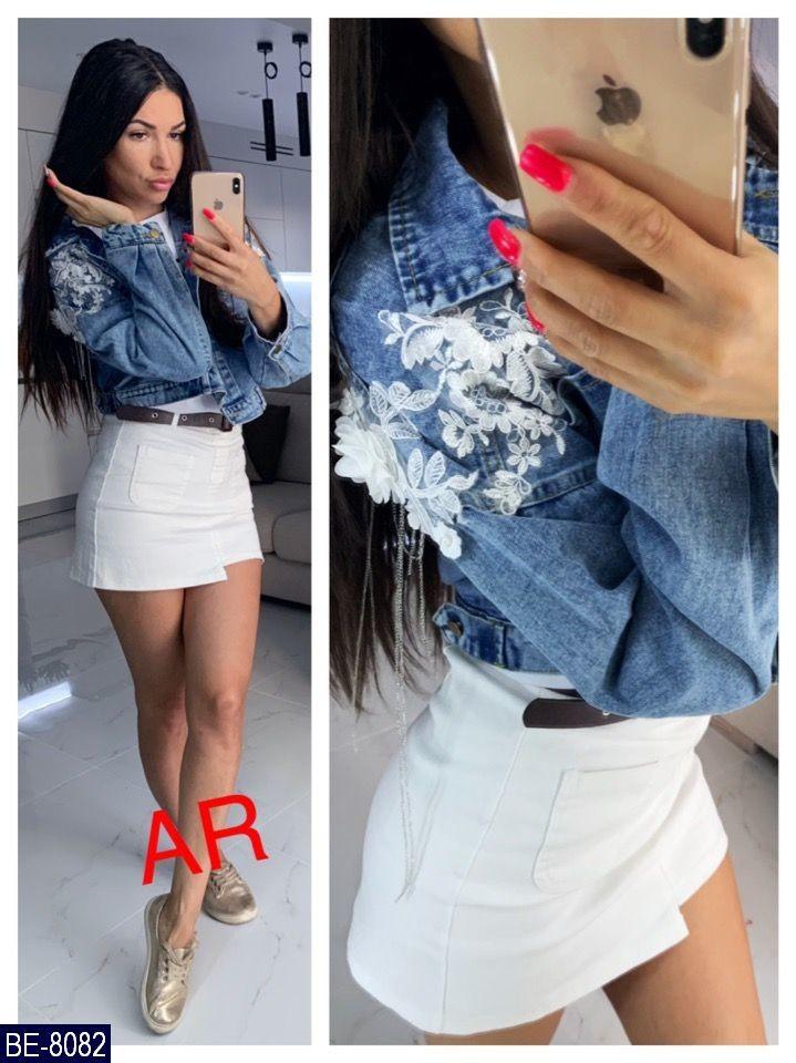 b99b08be Куртка джинсовка женская. Размер 42-46. Украшена гипюром и цепочкой ...